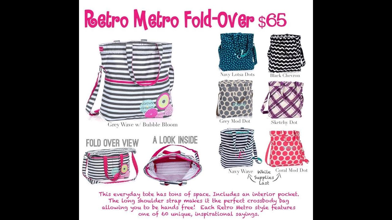 retro metro fold from thirty one gifts