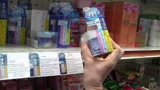 видео Apteka.RU - Заказ лекарств по интернету - просто, дёшево, надежно!
