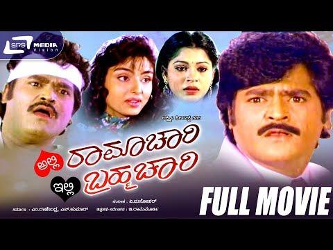 Alli Ramachari Illi Brahmachari/ಅಲ್ಲಿ ರಾಮಾಚಾರಿ ಇಲ್ಲಿ ಬ್ರಹ್ಮಚಾರಿ Kannada Full HD Movie FEAT. Jaggesh