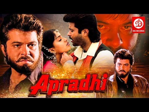 Apradhi - Bollywood Action Movies | Anil Kapoor, Chunky Pandey & Shilpa Shirodkar | Superhit Movies