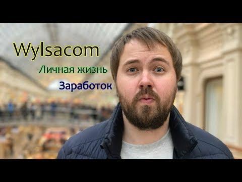 "Биография ""Валентин Петухов"