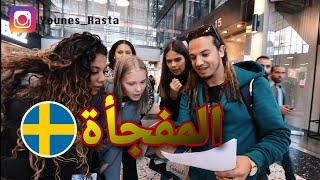 من هو أوسم مغني مغربي بأعين سويديات Saad Lamjarred - Hatim Ammor - Zouhair Bahaoui - Douzi Amar