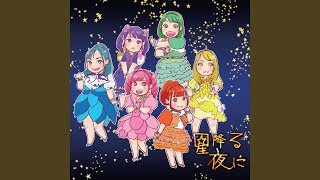 Provided to YouTube by TuneCore Japan 星降る夜に · Pottya 星降る夜に ℗ 2016 Pottya Released on: 2016-01-29 Lyricist: Disco Dance Composer: Shuji ...
