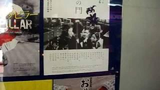 樺太1945年夏 氷雪の門 真岡郵便局  第七藝術劇場 十三で見ました