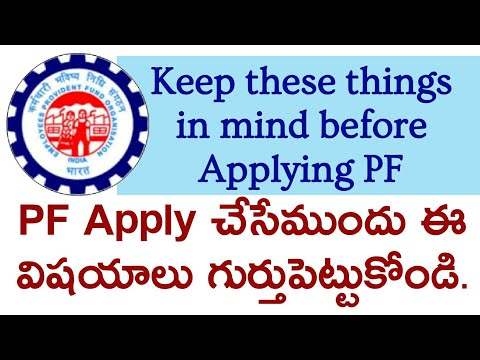 Keep These Things In Mind Before Applying PF   By Ravi Tech Adda