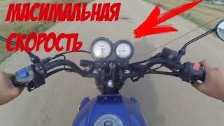 ОГЛЯД ТЕСТ-ДРАЙВ МОТОЦИКЛА PHANTOM 150