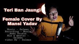 tera-ban-jaunga-female-cover-by-mansi-yadav-unplugged-music-adda