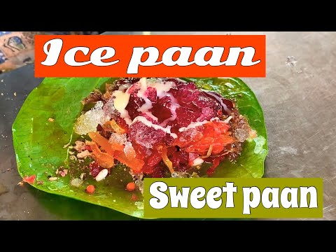Ice Paan / Sweet Paan / Sweet Ice Paan / Vizag / Must Try In Vizag / Sweet Paan Making /
