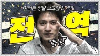 """전역 후 2년만에 복귀한 택신 김택용, """"모든걸 말해드립니다!"""""""