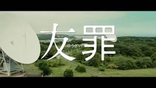 """『64-ロクヨンー』瀬々敬久監督が放つ慟哭の人間ドラマ あなたは""""その..."""