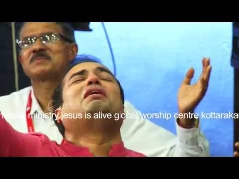 AARADHANAYIL EE NALNEERAM |Dr.BLESSAN MEMANA|JESUS IS ALIVE GLOBAL WORSHIP CENTRE|