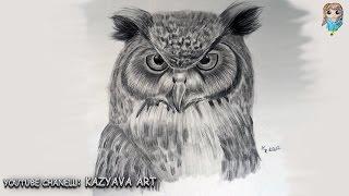 Как нарисовать сову карандашом. Kazyava Art