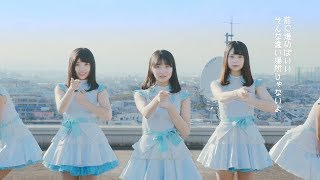 YouTube動画:【公式】未来stage / performance idol league☆未来stage