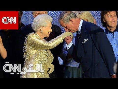 ما-وضع-ملكة-بريطانيا-الصحي-بعد-إصابة-الأمير-تشارلز-بفيروس-كورونا؟