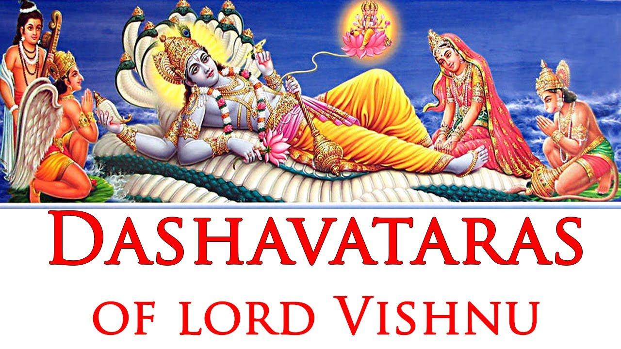Dashavatara -10 Incarnations of Lord Vishnu (Narayana ...