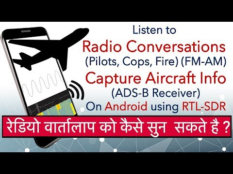 Use RTL-SDR on Andriod or PC for listen radio, capture flight