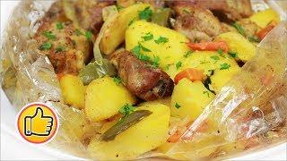 Сытный Вкусный Обед, Жаркое в Рукаве