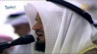 Surat Luqmān RAMADAN 2013 (1434) || Mishary Rashid Al Afasy ||  مشاري راشد العفاسي - سورة لقمان