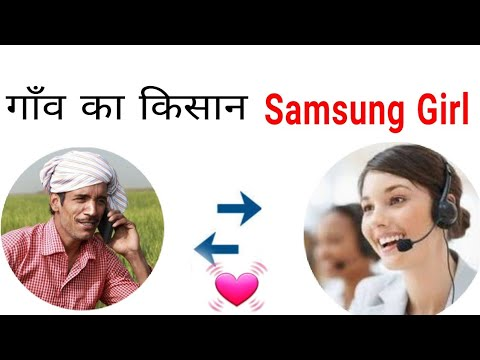 Fraud Call From Samsung Customer Care