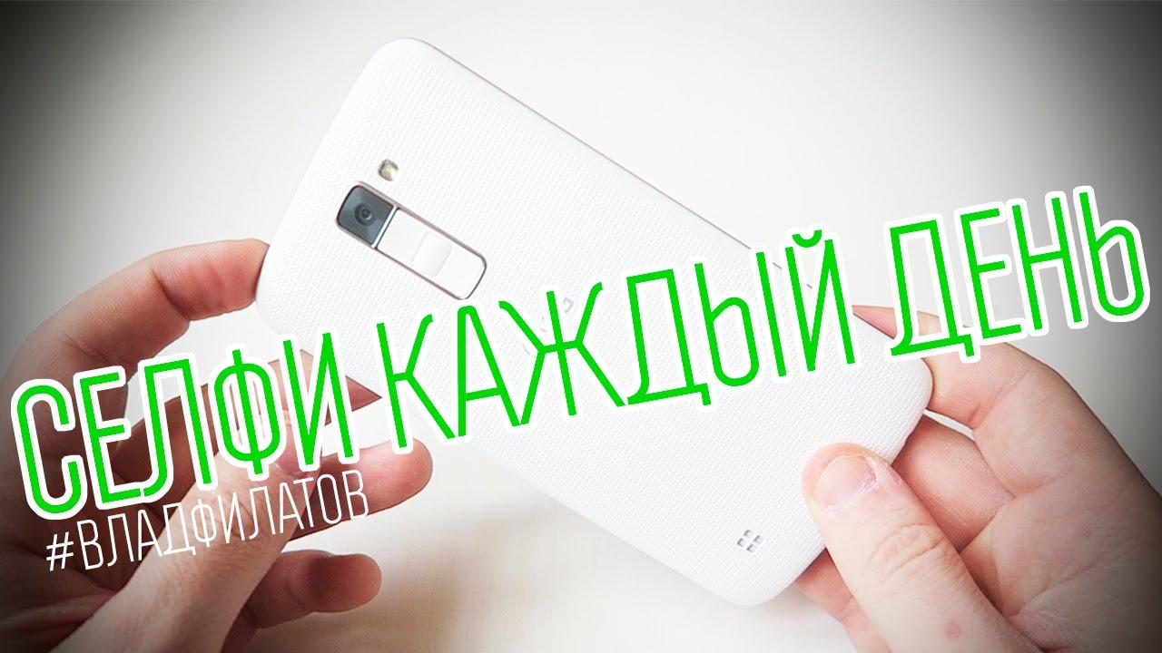 Купить смартфон lg k10 lte: цена 9990 руб. , цвет. Продажа телефонов элджи k10 lte с доставкой по москве и другим городам россии.