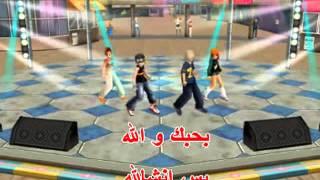 بحبك والله -ايمن زبيب كاريوكي جديد