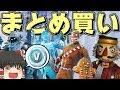 【地獄】最後まで立ち続けたヤツが賞金5万円獲得!!!!!!!! - YouTube