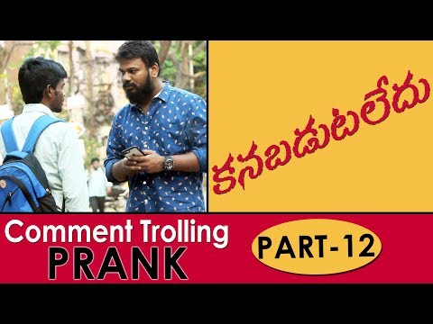 Comment Trolling Prank #12 In Telugu  | Pranks In Hyderabad 2019 | FunPataka