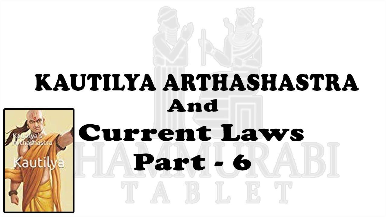 6 Law on Financial Transaction in Kautilya Arthashastra Adv Rahul Mhaskar
