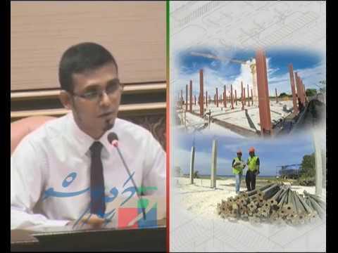 Budget 2017 - Speech by Finance Minister Ahmed Munawar