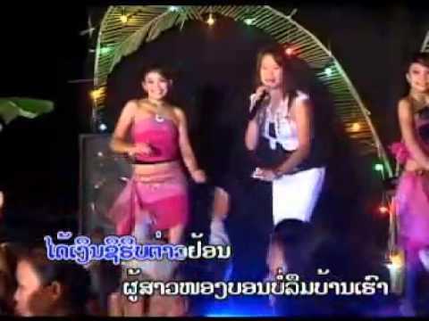Lao Song - sao norng born : kai keo