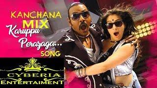 കറുപ്പ് പേരഴക |Karuppu Perazhaga | Aye Davido Mix| Tamil kanjana song mix with african dance
