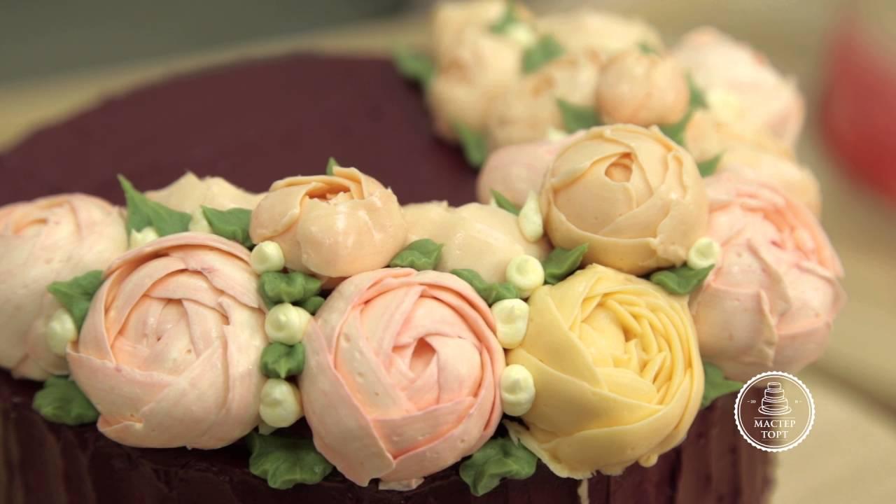 Цветы кремовые