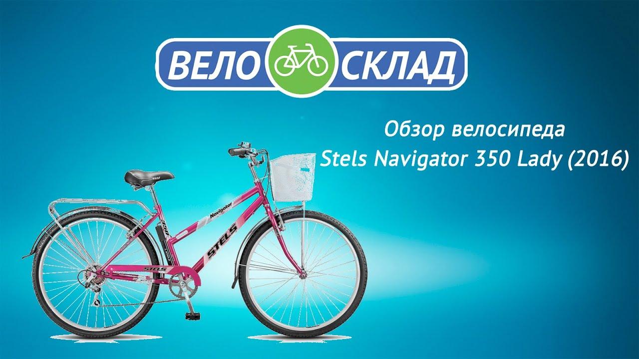инструкция на велосипед стелс навигатор