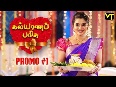 Kalyana Parisu Promo  10-09-2018  Sun Tv Serial  Online