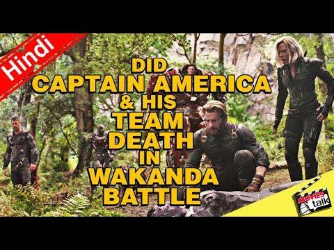 Captain America & Team His Dead In Wakanda Battle [Explained In Hindi]