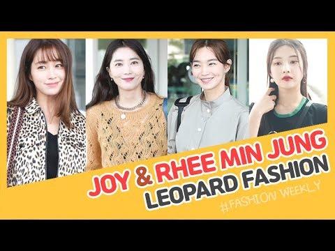 [Showbiz Korea] Joy(조이,Red Velvet) & Lee Min-jung(이민정) ! Celebrities' The  Leopard Print