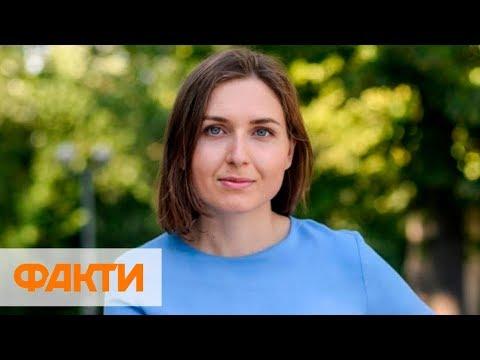 Реформа новой украинской