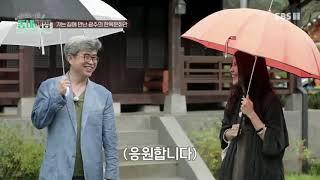 발견의 기쁨- 동네책방 - 소설가 김탁환과 떠난 광주 …