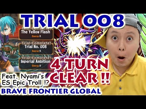 Brave Frontier Global Trial 008 VS Lucius 4 Turn Clear ! 【ブレフロ】「第八の試練」4ターン撃破!