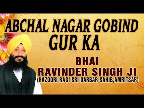 Abchal Nagar Gobind Guru Ka [Full Song] Abchal Nagar Gobind Guru Ka