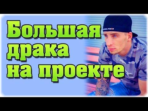 Ольга 2 сезон смотреть онлайн сериал ТНТ
