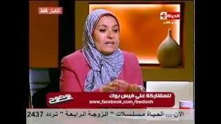بوضوح - د. هبة قطب :