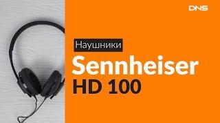 Распаковка наушников Sennheiser HD 100 / Unboxing Sennheiser HD 100