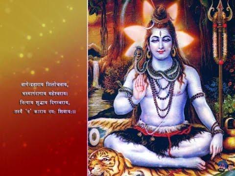 Visweswaraya - Daridraya Dahana Shiva Stotram With Kannada Lyrics - Lord Shiva