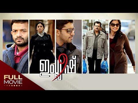 Permalink to Vikram Vedha Movie With English Subtitles Watch Online