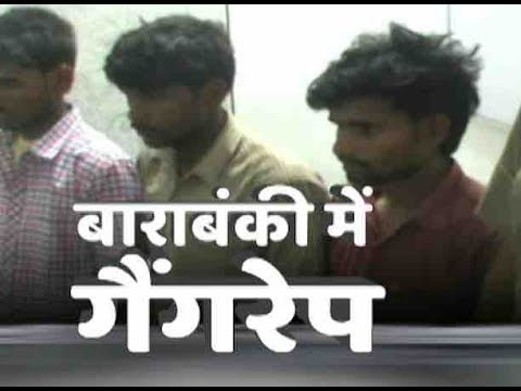 UP: Three arrested for gang rape and filming video of victim