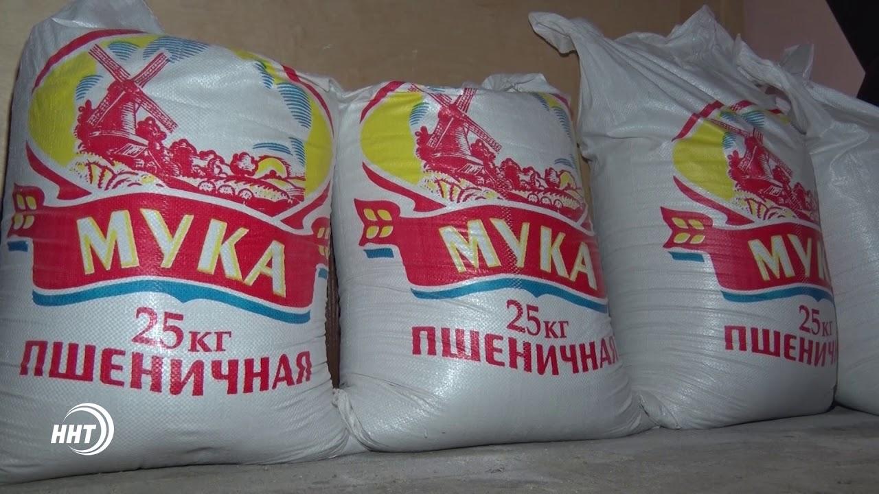 капсула s для похудения ржаные или пшеничные или овсяные