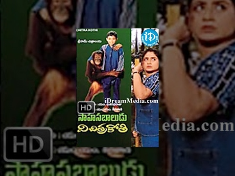 Sahasa Baludu Vichitra Kothi Telugu Full Movie || Vijayasanti, Saratbabu || Sumanth || Vidya Sagar