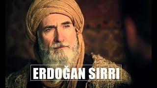 "MUHYİDDİN - İ İBNİ ARABİ'DEN ""ERDOĞAN"" SIRRI ! (Mutlaka İzle)"