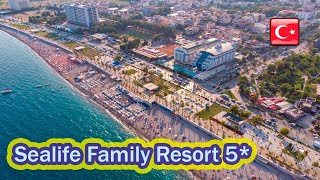 Отели Турции SEALIFE FAMILY RESORT 5 Анталья